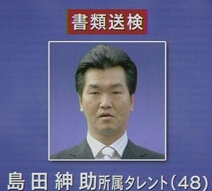 島田紳助さんと間寛平8年ぶりに会話「声を聞いて泣いた泣いた、会いたいです」