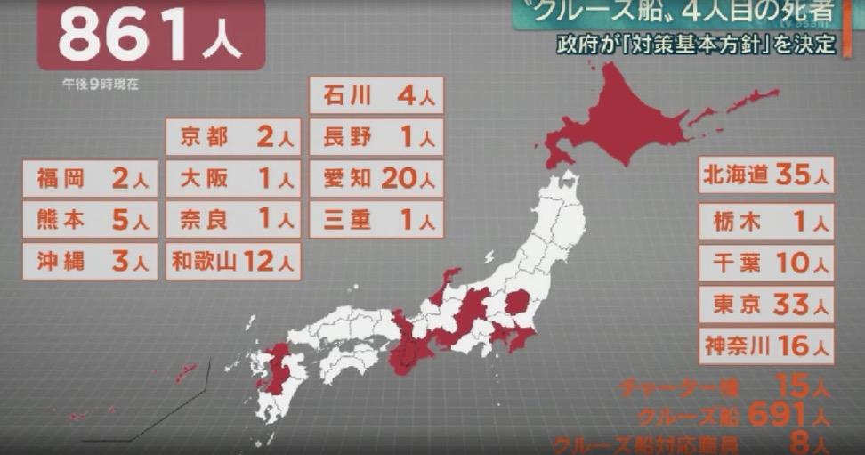 【コロナ速報】IOCから最後通告、東京五輪の開催判断、期限5月か 新型肺炎で