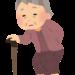 【悲報】腰の曲がったおじいさんをピンと伸ばし死亡させた看護師が書類送検される
